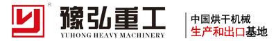 豫弘设备生产厂家