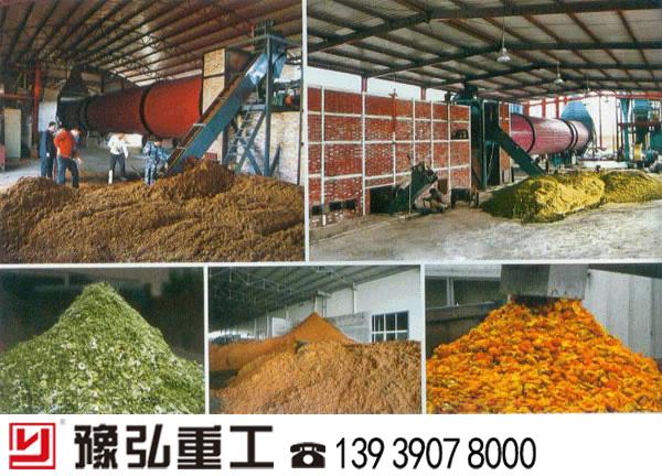 果渣干燥设备用户使用现场