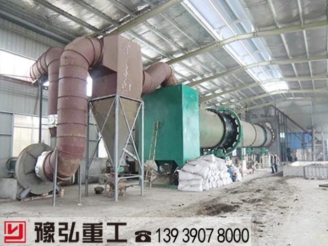 有机肥烘干脱水设备使用现场