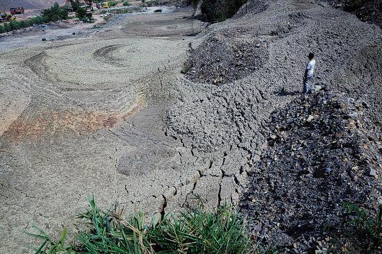 用户物料-矿山污泥