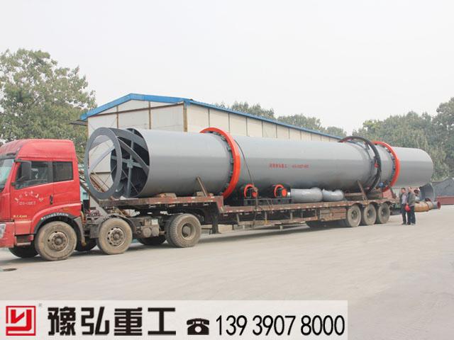 煤渣万博max官方网站