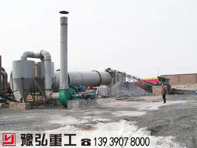 用户煤渣干燥设备使用现场